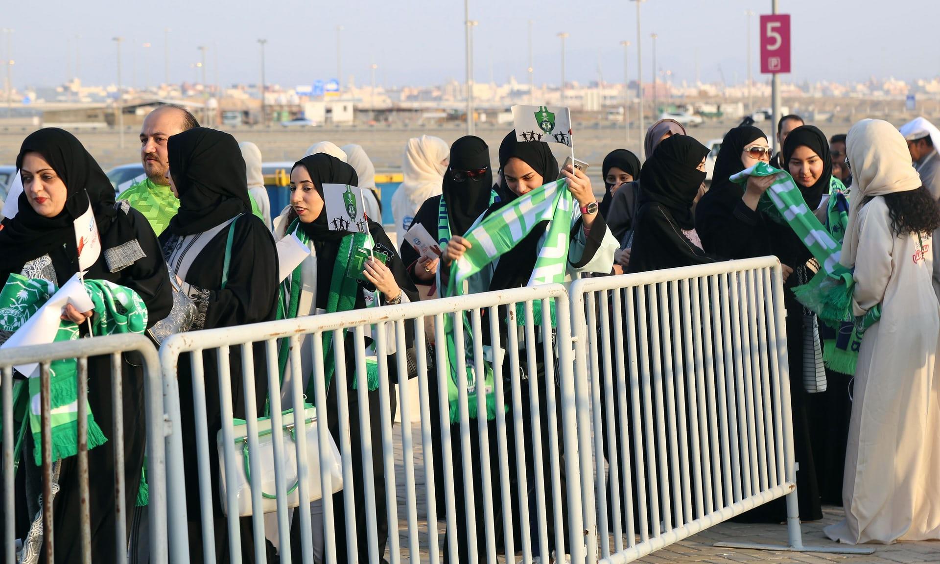 دخول النساء للملاعب السعودية للمرة الأولى