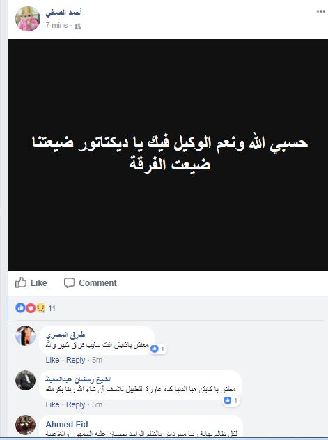 أحمد سالم صافى ورد أحمد عيد عبد الملك