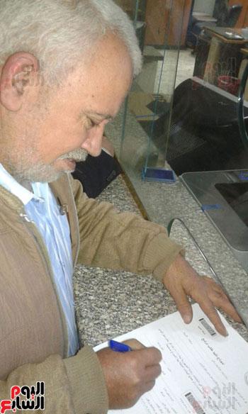 جانب من توقيعات توكيل الرئاسة