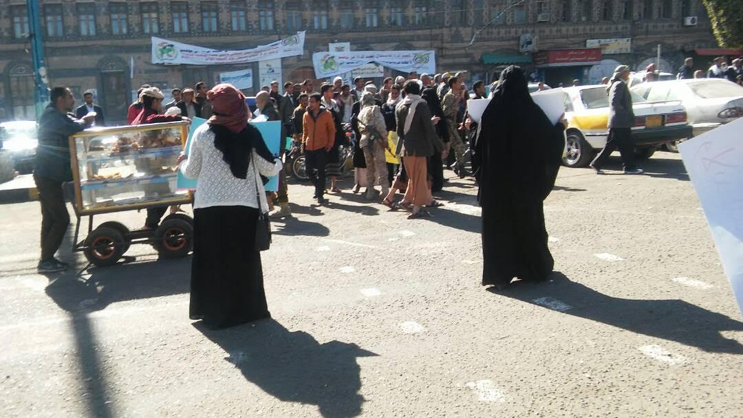 خروج اليمنيين فى ذكرى الزعيم