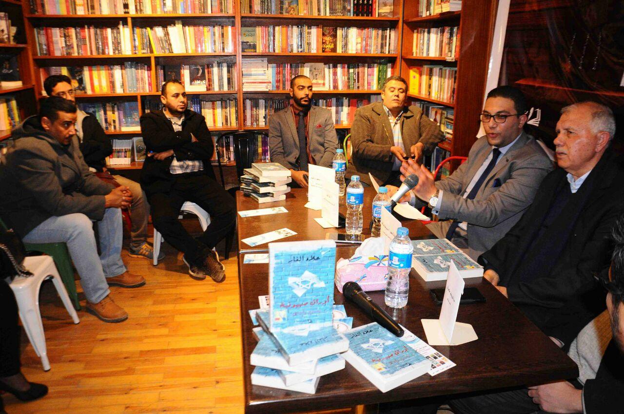 حفل توقيع أوراق صهيونية