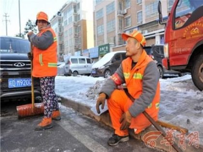 عامل النظافة الصينى و زوجته