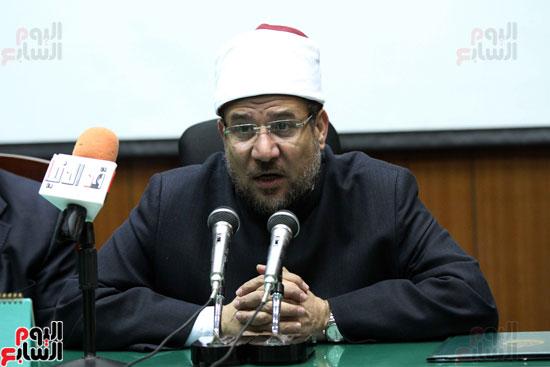 ه فعاليات توقيع بروتوكول بين وزارة الأوقاف والمعهد العالى للدراسات الإسلامية (13)