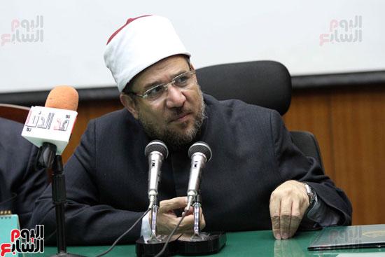 ه فعاليات توقيع بروتوكول بين وزارة الأوقاف والمعهد العالى للدراسات الإسلامية (9)