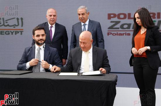 بروتوكول تعاون بين بولاريس والبنك الأهلى (10)