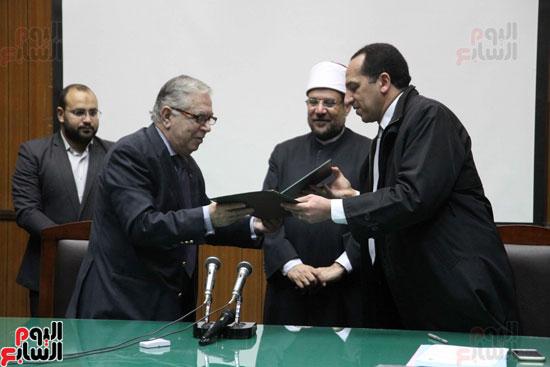 ه فعاليات توقيع بروتوكول بين وزارة الأوقاف والمعهد العالى للدراسات الإسلامية (3)