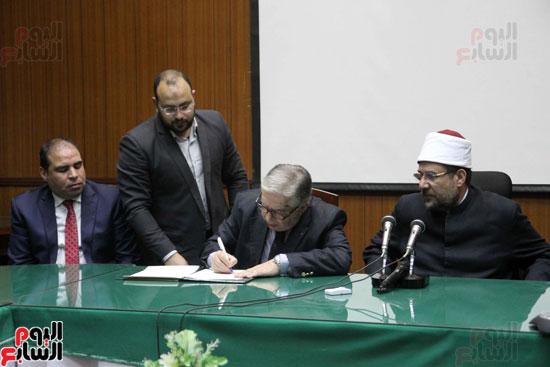 ه فعاليات توقيع بروتوكول بين وزارة الأوقاف والمعهد العالى للدراسات الإسلامية (19)