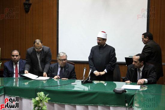ه فعاليات توقيع بروتوكول بين وزارة الأوقاف والمعهد العالى للدراسات الإسلامية (20)