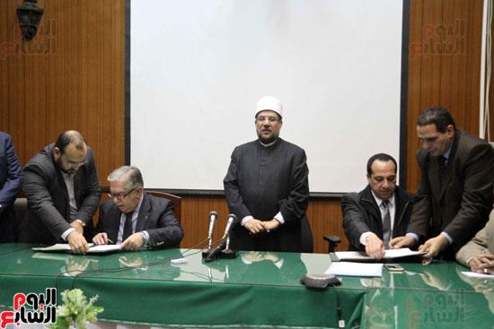 ه فعاليات توقيع بروتوكول بين وزارة الأوقاف والمعهد العالى للدراسات الإسلامية (1)