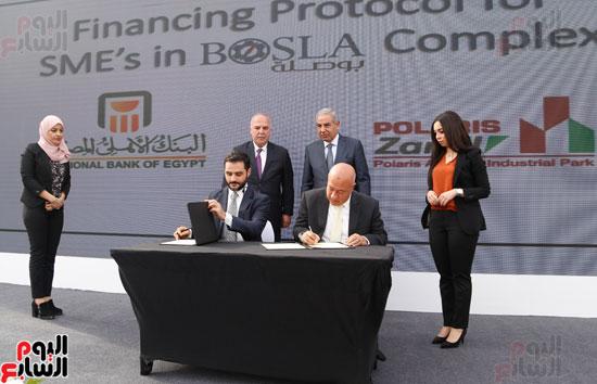 بروتوكول تعاون بين بولاريس والبنك الأهلى (9)