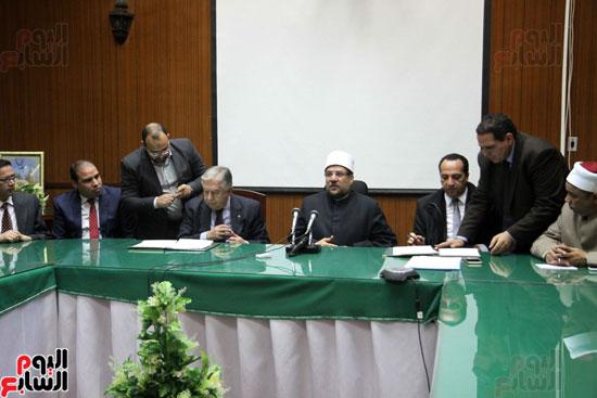ه فعاليات توقيع بروتوكول بين وزارة الأوقاف والمعهد العالى للدراسات الإسلامية (18)