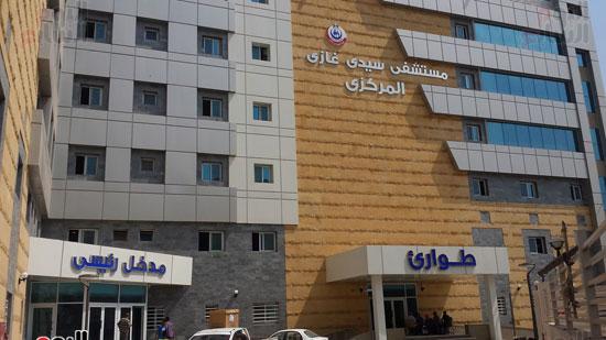 مستشفى سيدي غازي المركزي