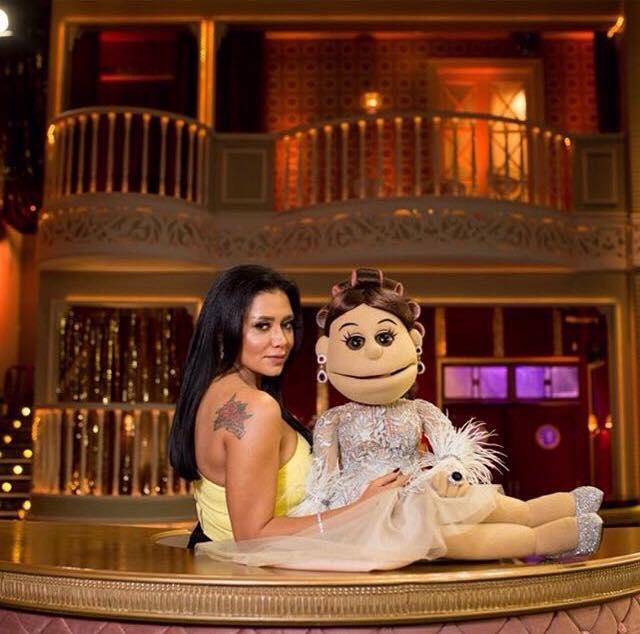رانيا يوسف مع ابلة فاهيتا