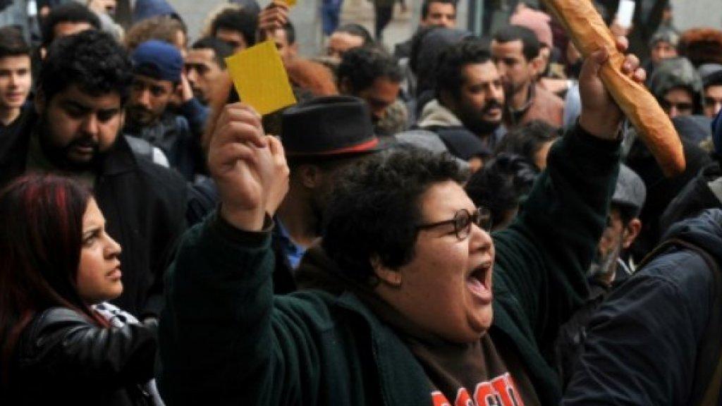 التونسيون