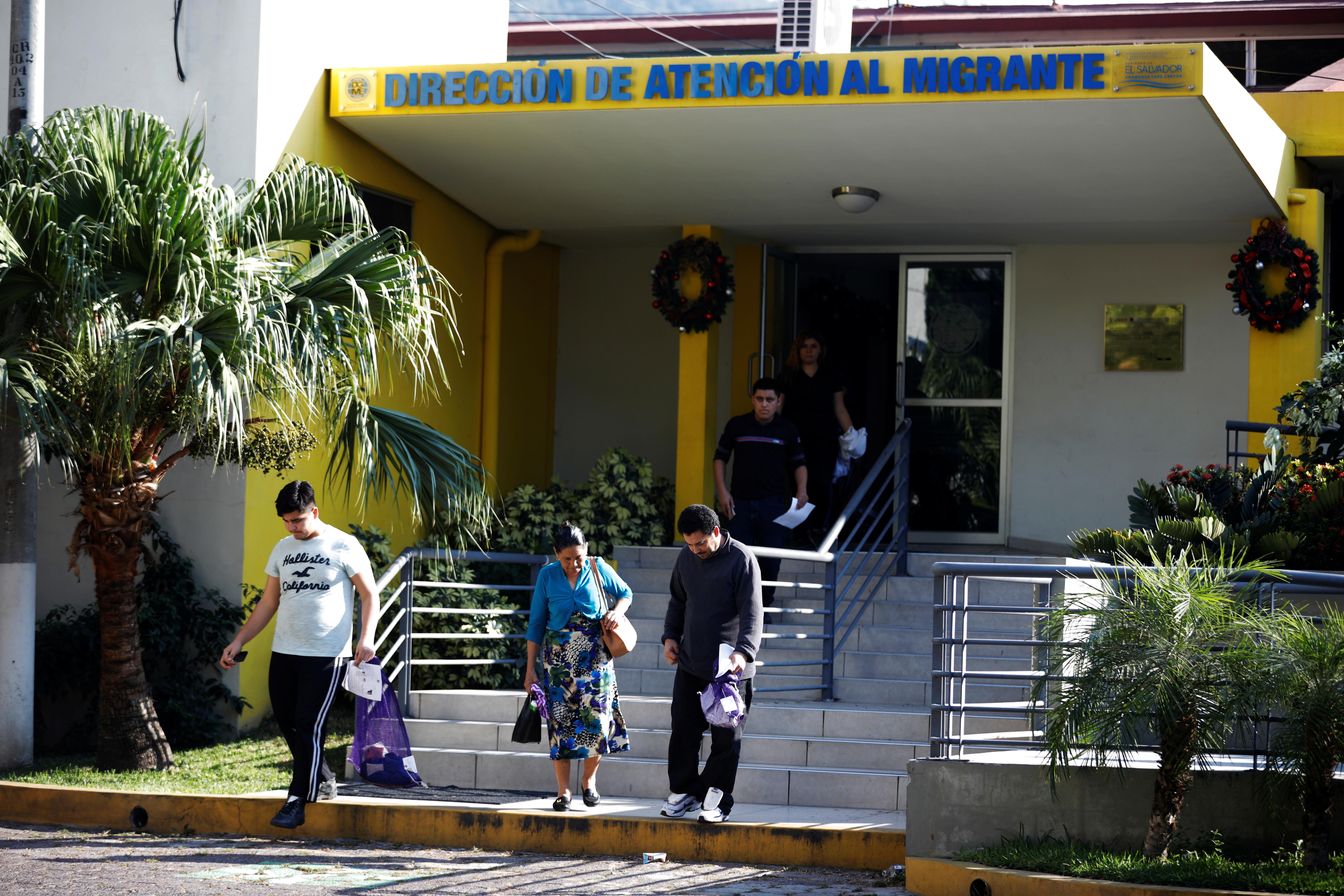 مركز استقبال المهاجرين