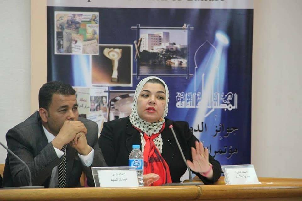 الدكتورة مروة مختار