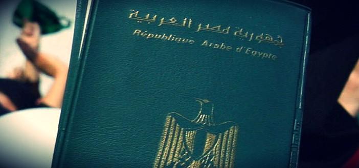 جواز-سفر-مصري-702x330