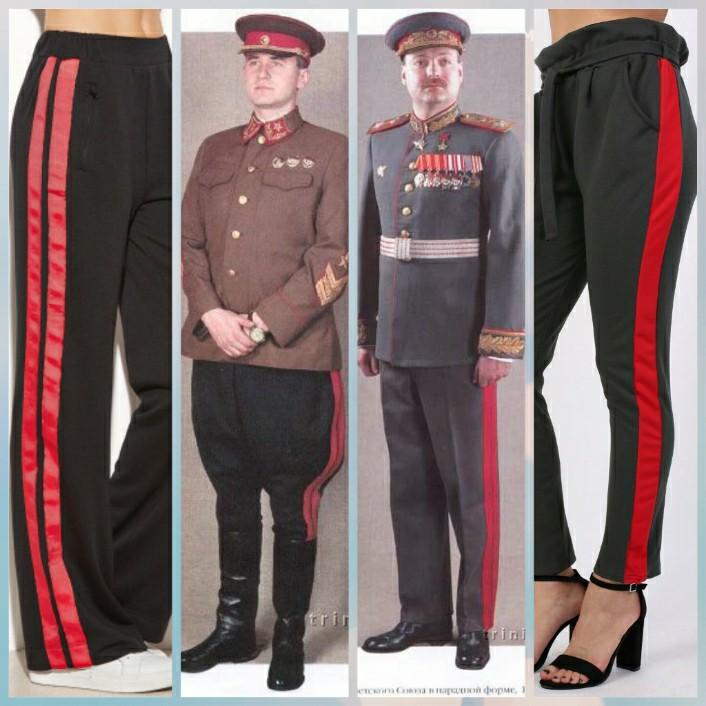 bf7e69ae43d01 بنطلون الشاويش موضة 2018 والاسم side stripe pants - اليوم السابع