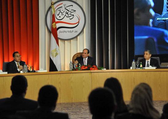 صور الرئيس السيسى فى مؤتمر حكاية وطن (6)