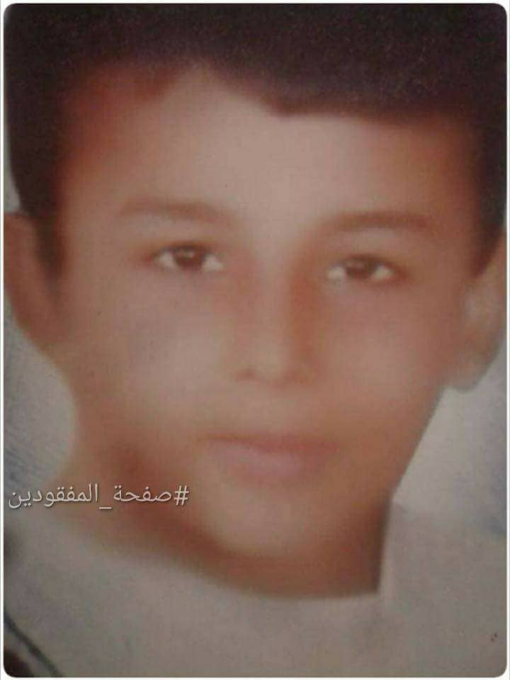 أمير رضا فاروق عبده عبد الباقى