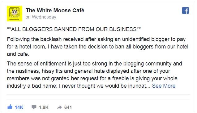 الفندق قرر حظر دخول المدونين