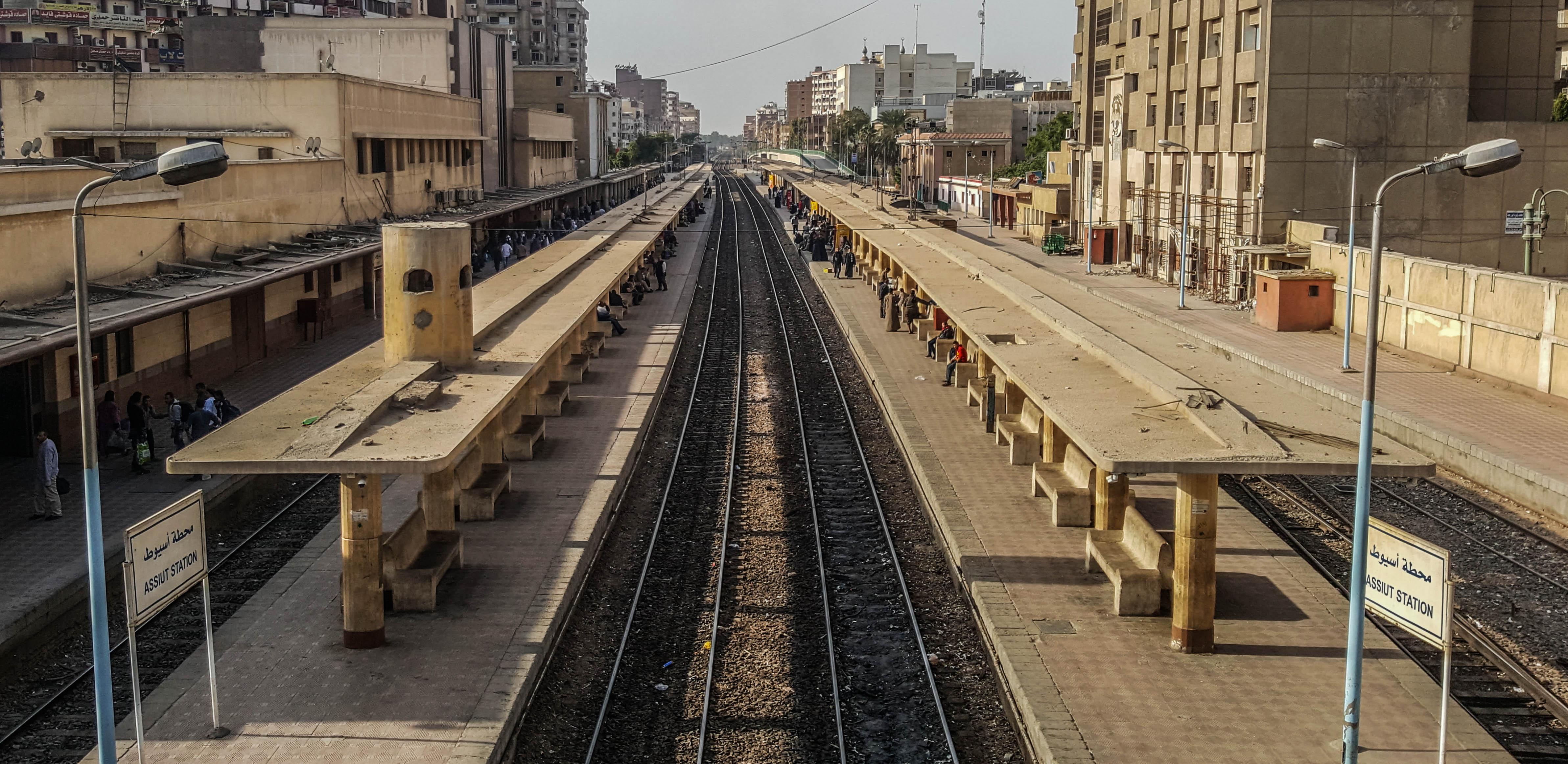 محطة أسيوط