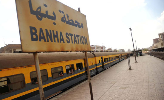 محطة-قطارات-بنها