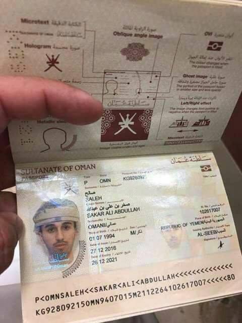 دماء على عبد الله صالح تفرق أبنائه وأقاربه الحوثيون يعتقلون زوجته معظم أسرته تتجه للسعودية بمساعدة التحالف العربى نجله يحصل على جواز سفر عمانى وابنته فى الخرطوم والأخ غير الشقيق يتحالف مع الحكومة الشرعية