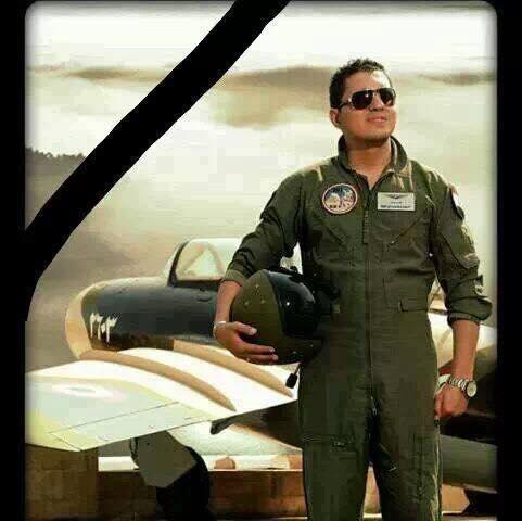 الشهيد طيار أحمد أبو العطا (1)