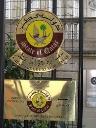 السفارة القطرية لدى باريس