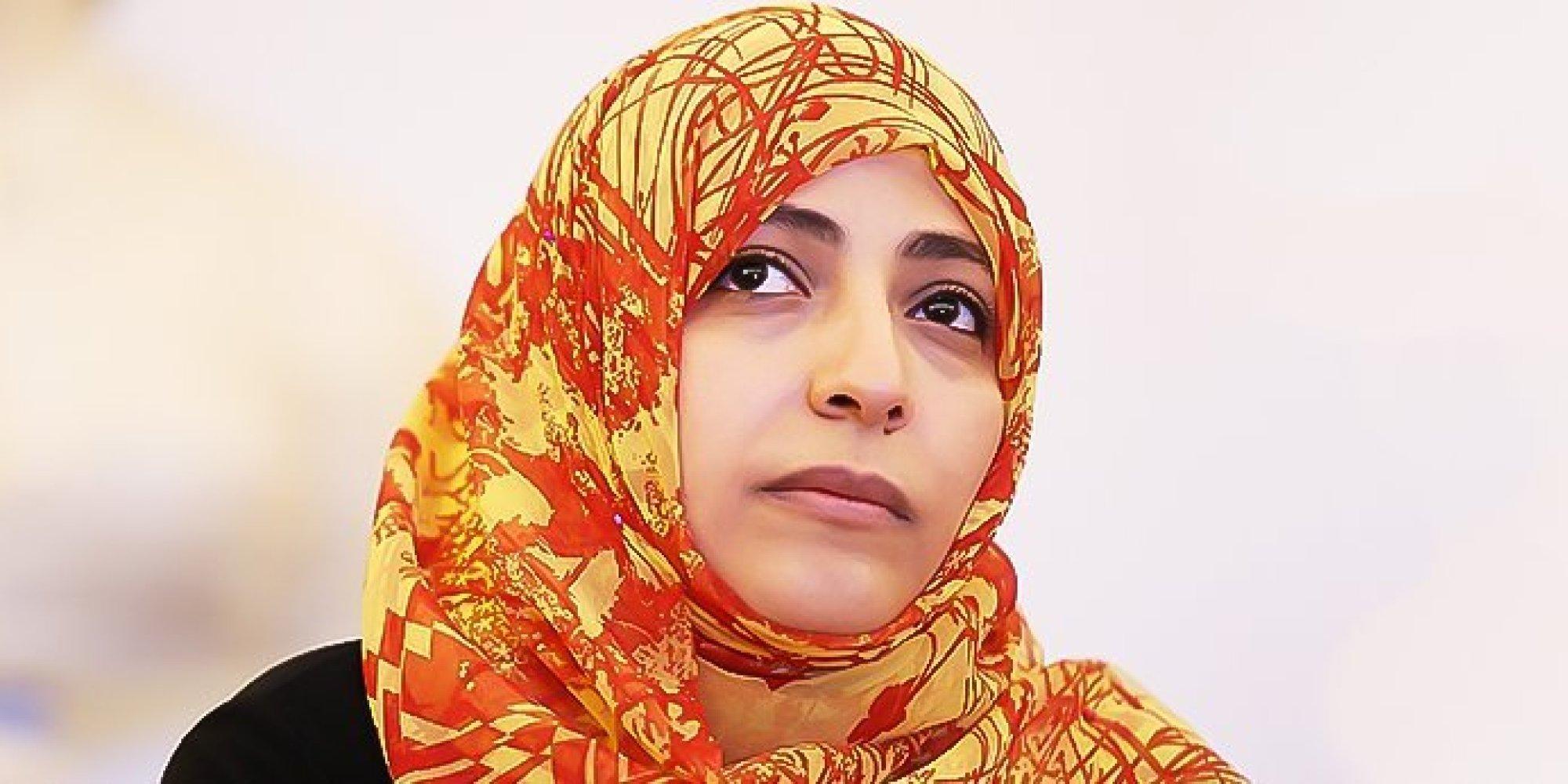 عميلة قطر