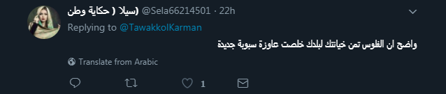 احد التغريدات