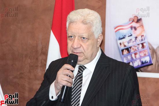صور مرتضى منصور 195 مليون جنيه فى خزينة الزمالك اليوم السابع