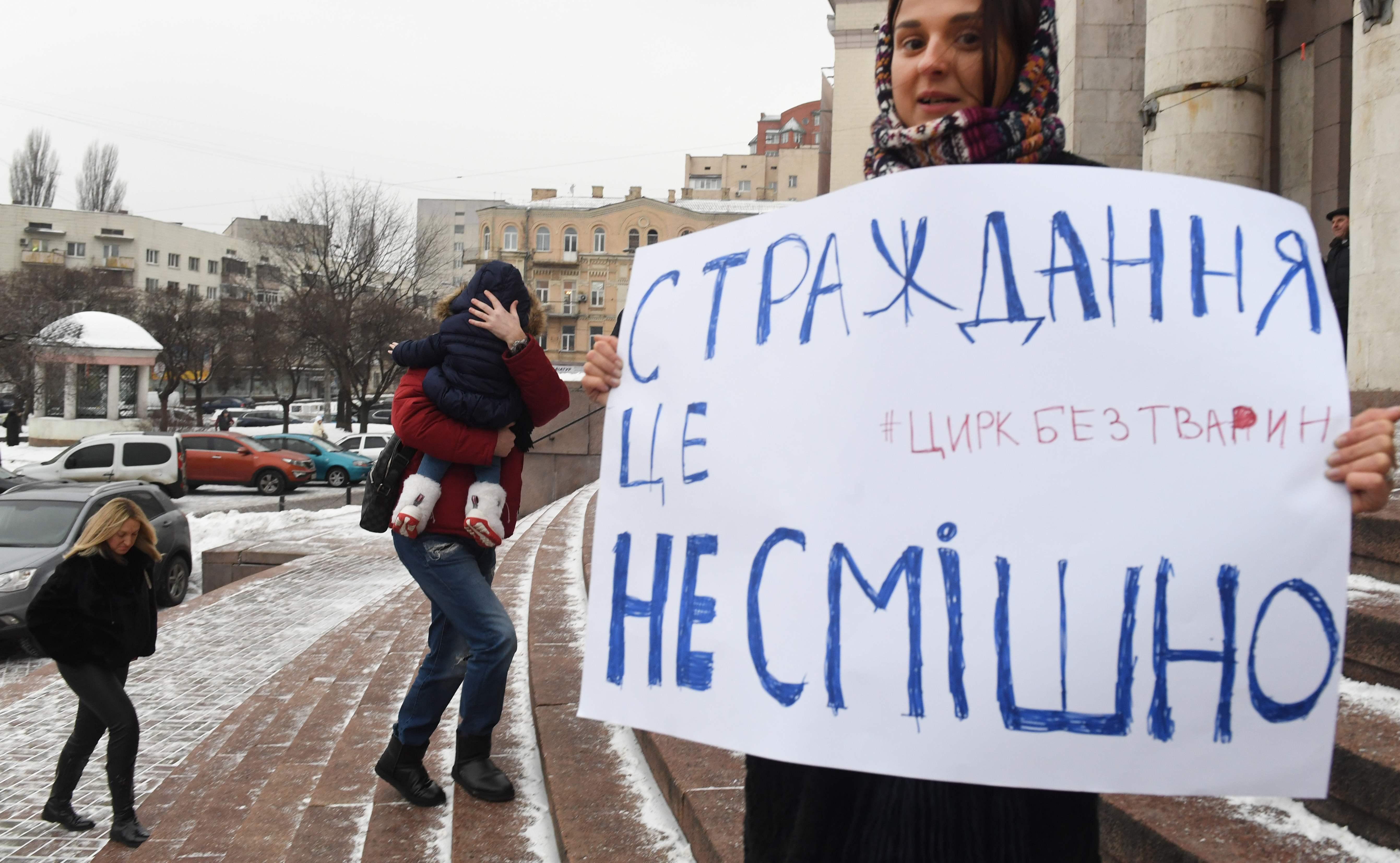 ناشطة بمجال حقوق الحيوان بأوكرانيا