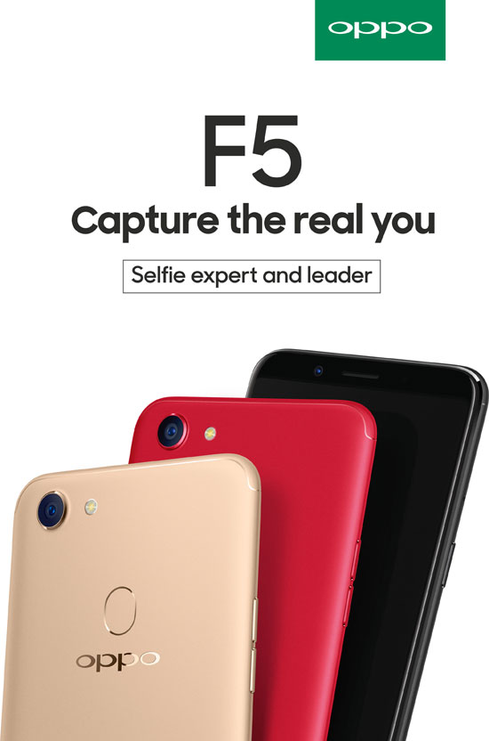 OPPO F5 6GB Red (2)