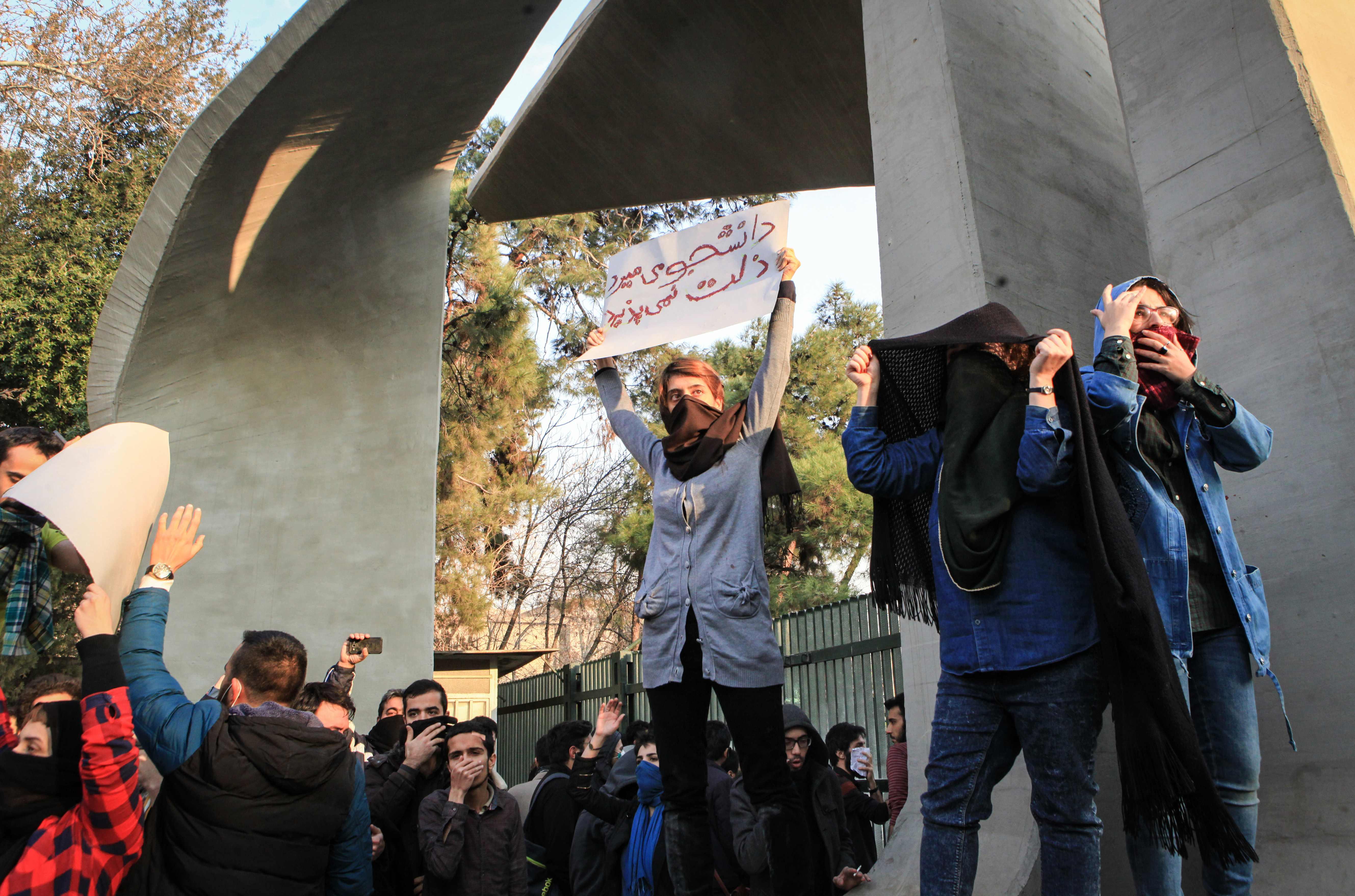 1209786-مظاهرات-فى-ايران