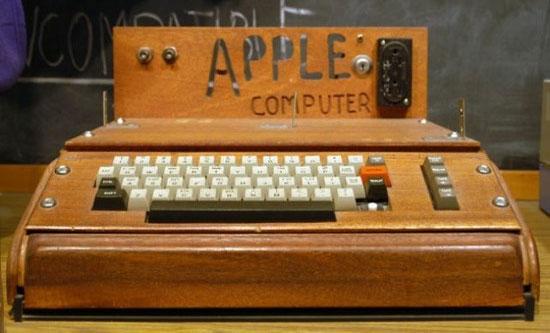 أول كمبيوتر