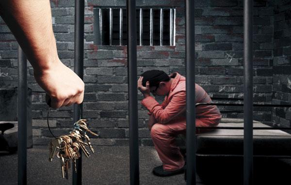 السجون