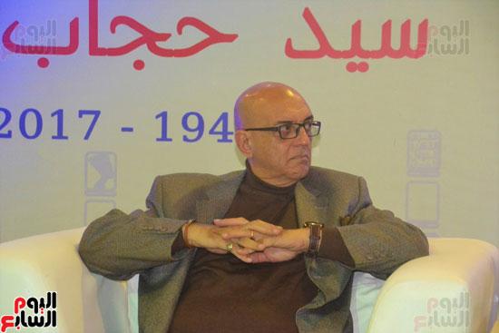 ندوة محمد سلماوى (2)
