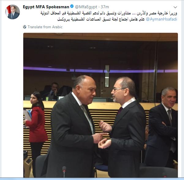وزير الخارجية 1
