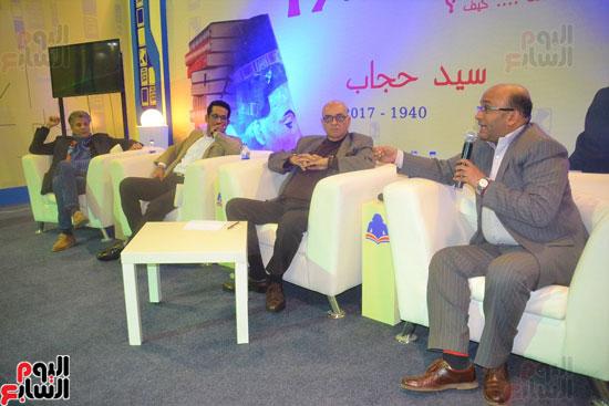 ندوة محمد سلماوى (5)