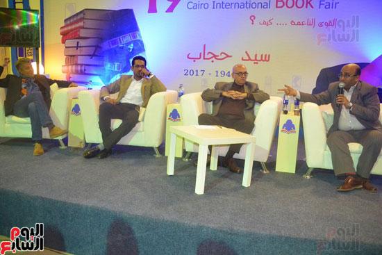 ندوة محمد سلماوى (1)