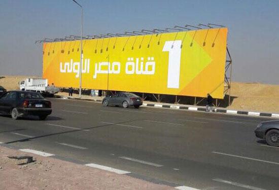 إعلانات قناة مصر الأولى (2)