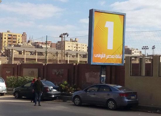 إعلانات قناة مصر الأولى (1)