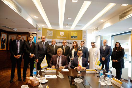 مجموعة-شركات-مرسيليا-توقع-مذكرة-تفاهم-مع-أملاك-الإماراتية-لتطوير-احدث-مشروعاتها-بالقاهرة-(1)