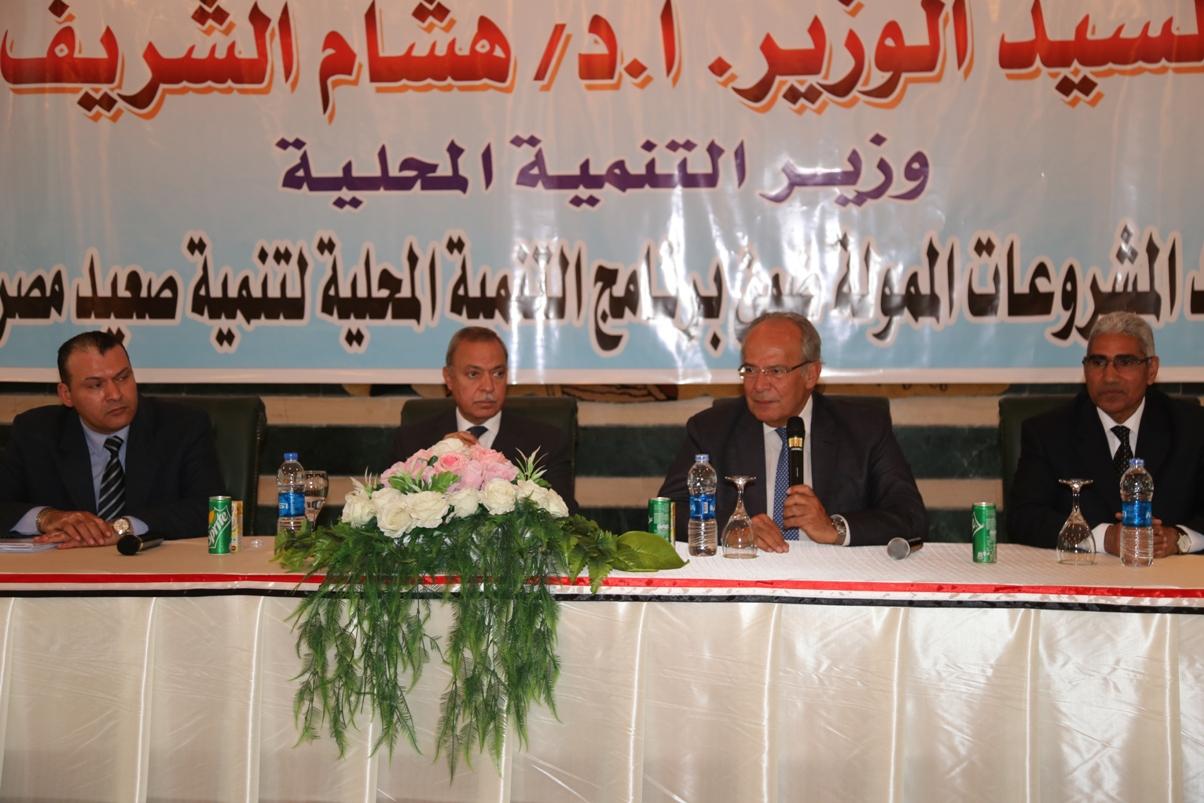 وزير التنمية المحلية يطق برنامج تنمية الصعيد من محافظة قنا