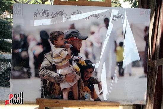 جانب من احتفالية سفارة العراق فى القاهرة