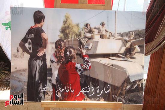 انتصارات الجيش العراقى على داعش