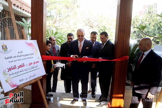 السفير العراقى فى القاهرة خلال احتفالية عيد النصر