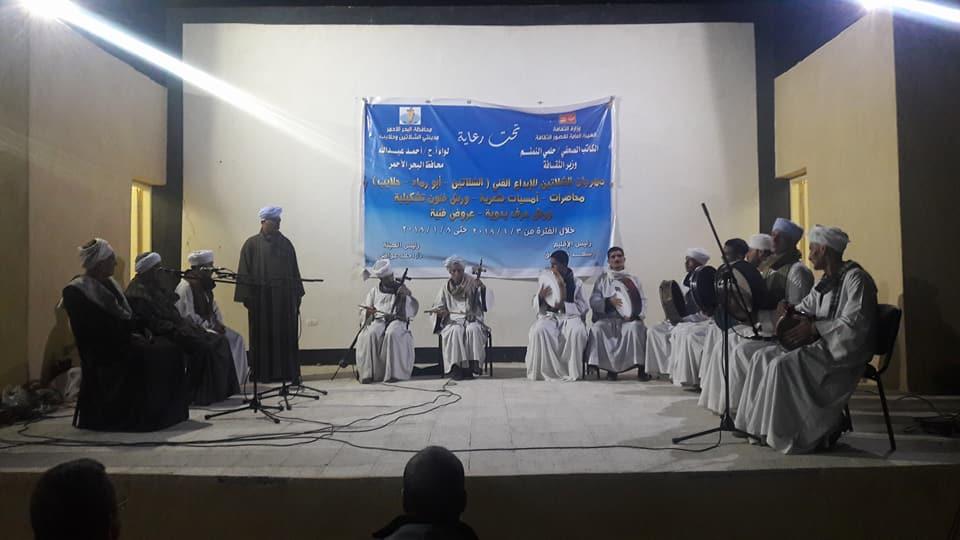 فرقة أسوان للفنون الشعبية تختتم عروضها الفنية بمهرجان الشلاتين للإبداع الفنى (2)
